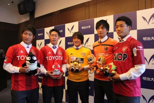 明治大のプロ内定5選手が合同記者会見…和泉竜司「J開幕戦から試合に出て活躍したい」