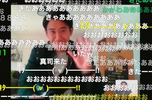 ニコ生登場で充実ぶり語る好調・香川、ハートのゴールパフォーマンスも約束?