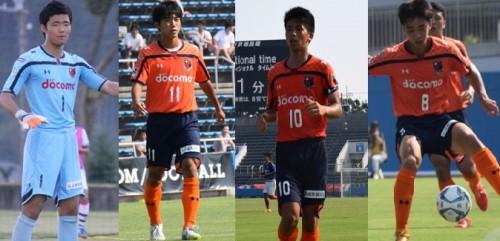 大宮アルディージャ、ユース所属の黒川淳史ら4選手のトップ昇格を発表
