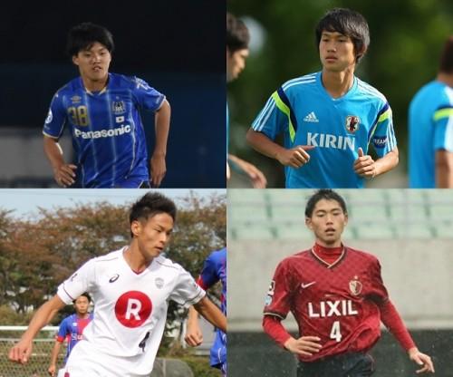 U-18日本代表に堂安律や杉森考起などが選出…U-18リヴァプールやU-18イングランド代表と対戦