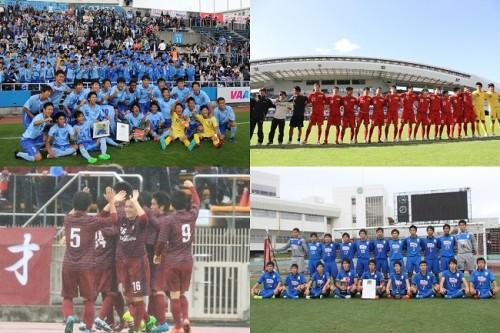 第94回全国高校サッカー選手権出場チームの中で注目している選手は?