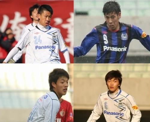 ガンバ大阪、ユース所属の髙木彰人ら4選手のトップ昇格を発表