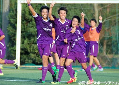 4年生の花道を飾る劇的勝利、同志社大は来季1部に参戦/関西学生リーグ2部Aリーグ