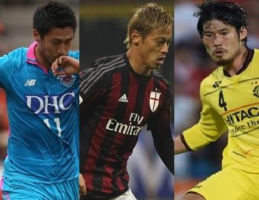 第83回選手権、本田圭佑らを擁して石川県勢初のベスト4入り…星稜高校出身の主なプロサッカー選手