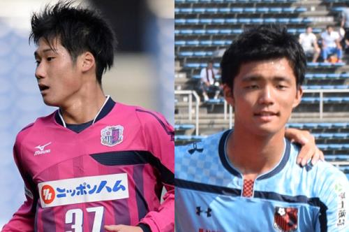 U-18日本代表、町田浩樹が不参加…C大阪U-18の森下怜哉と大宮ユースの加藤有輝を追加招集