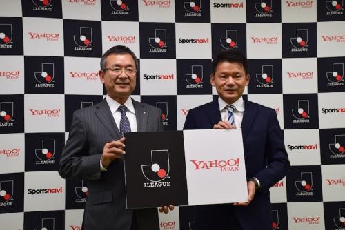 Jリーグとヤフーが業務提携を発表…11月24日にチャンピオンシップ特集ページ公開