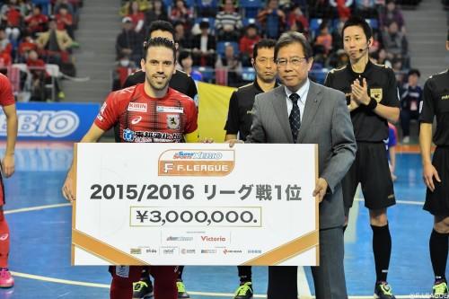 名古屋オーシャンズ 2015/2016シーズン・リーグ戦1位セレモニー