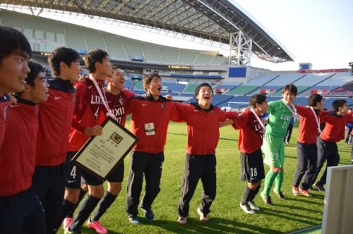 積み上げてきたものが生んだ成功…鹿島がチャンピオンシップを制覇