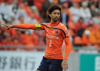 SAITAMA, JAPAN - MARCH 29:  (EDITORIAL USE ONLY) Kosuke Kikuchi #2 of Omiya Ardija looks on during the J.League second division match between Omiya Ardija and Consadole Sapporo at Nack5 Stadium Omiya on March 29, 2015 in Saitama, Japan.  (Photo by Masashi Hara/Getty Images)