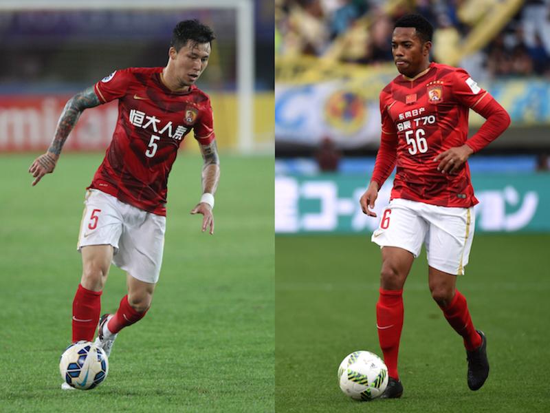 GuangzhouEvergrandeFC