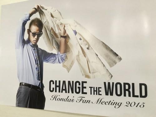 本田がサプライズ登場のファンミーティング…気になる内容は?