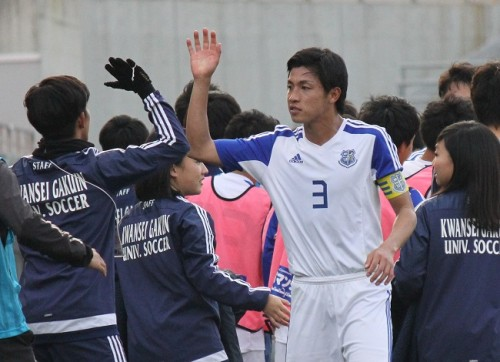 決勝は阪南大との関西勢対決に…関西学院大DF井筒陸也「関西の大学サッカー界の未来につながる」
