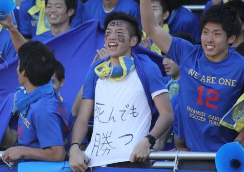 頬には「井筒」の文字…出場停止もピッチ外で全力尽くした関西学院大FW呉屋大翔、充実の笑顔でプロの世界へ