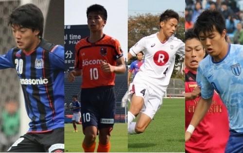 G大阪は高卒6選手を獲得、桐光学園の小川航基は磐田に…J加入内定高卒選手まとめ