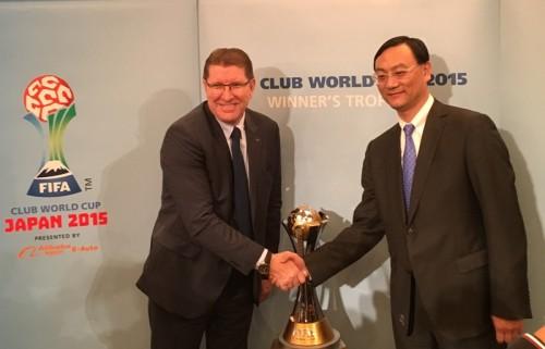 中国アリババ社がクラブW杯のメインパートナーに…2022年まで契約