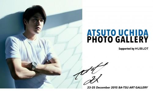内田篤人、初の単独写真展がクリスマスに開催…初日にはトークショーも実施