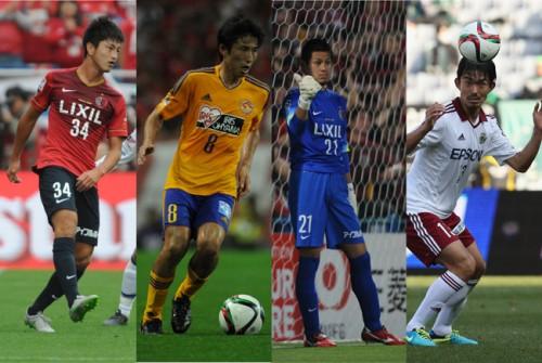元日本代表GK曽ヶ端準などを輩出…U-18CSを制覇した鹿島ユース出身の主なプロサッカー選手