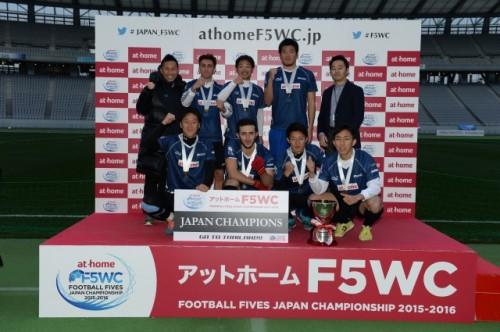 『F5WC』の日本代表が決定…前園氏「五輪代表に負けないような活躍に期待します!」