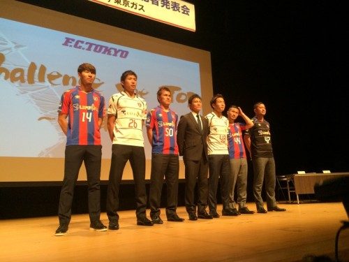 FC東京が新体制発表…城福監督「優勝にふさわしいチームと言われるように」
