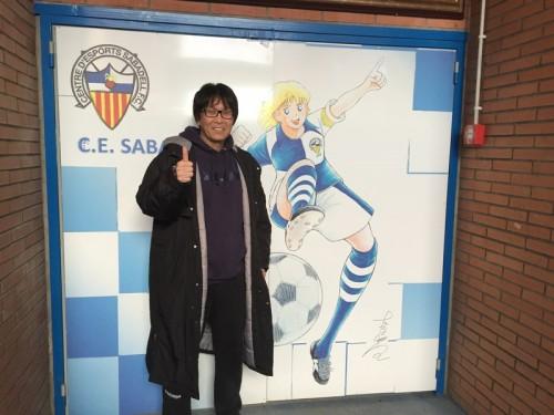 『キャプテン翼』作者の高橋陽一氏がスペイン3部のサバデルを訪問