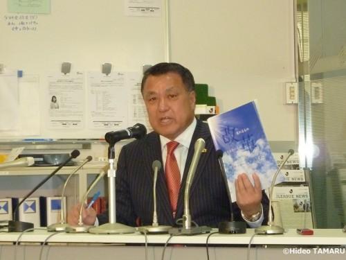 初の選挙を経て会長へ…周囲との協調目指す田嶋氏「一番下から支えるのが協会」