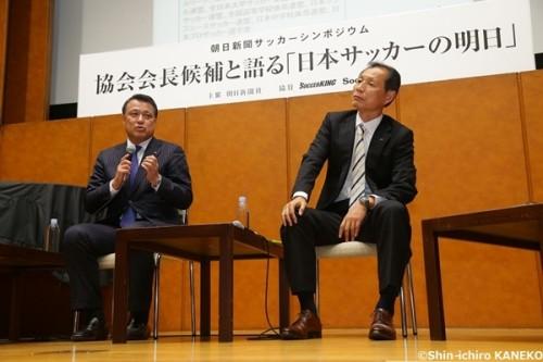 【全文掲載・前編】注目のJFA会長選へ――原専務理事、田嶋副会長が語る日本サッカー界の明日