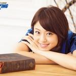 Shizuka-Nakamura_IMG_0227