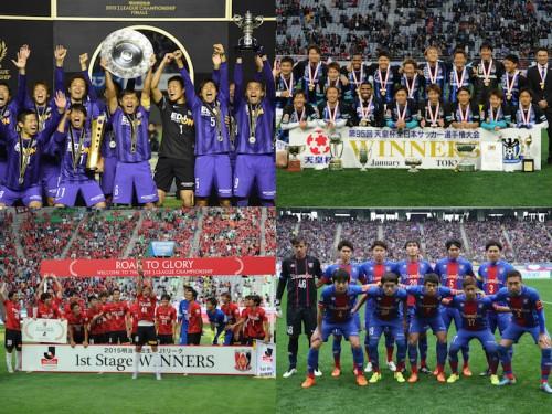 FC東京が出場するACLプレーオフ、試合会場は東京スタジアムに決定