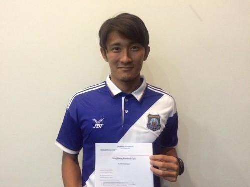 MF水野輝がカンボジアリーグの強豪スヴァイリエンFCと契約