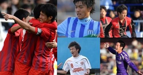 【投票結果】選手権ベストゴールは世界を驚かせた東福岡MF中村健人のFK