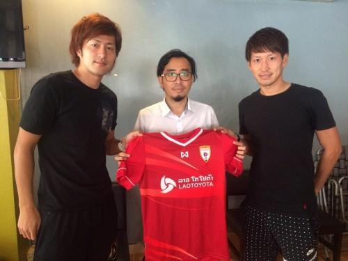 山田樹と斉藤孝裕がラオス・プレミアリーグのラオトヨタFCと契約