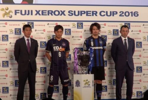 シーズンの行方を占うゼロックス杯…ブレない王者広島に恐れ知らずのG大阪が挑む