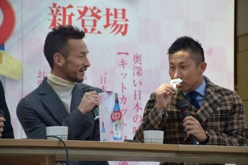 ●中田英寿氏の日本酒イベントと『キットカット 日本酒』がコラボレーション
