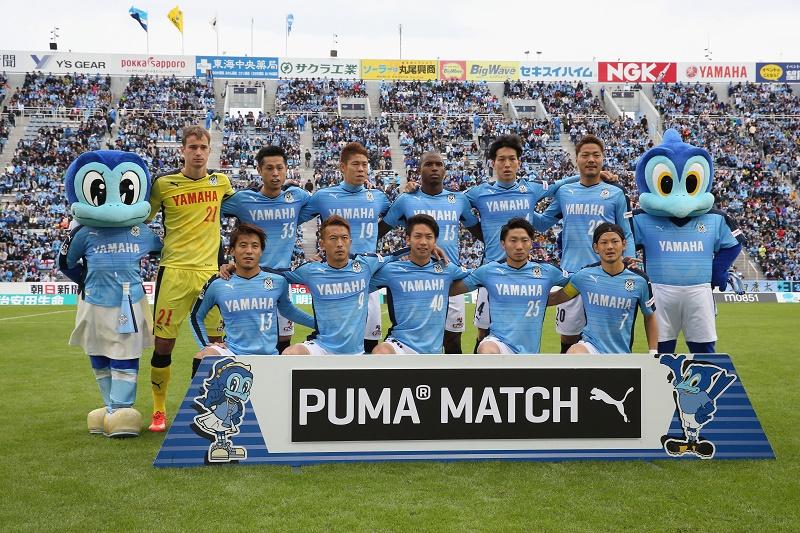 (EDITORIAL USE ONLY) xxx during the J.League second division match between Jubilo Iwata and Yokohama FC at Yamaha Stadium on November 14, 2015 in Iwata, Shizuoka, Japan.