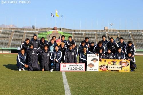 磐田、3連勝で鹿児島ラウンド制覇…松井大輔が鮮やか強烈ボレー弾
