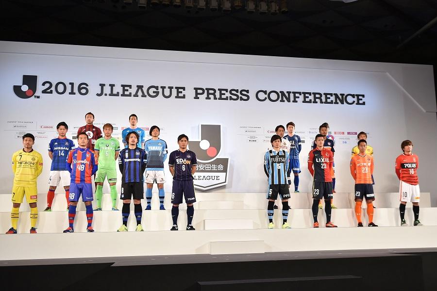 2016 J League Press Conference
