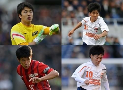日本高校選抜が発表…東福岡GK脇野敦至、MF中村健人ら26名