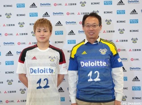 FC今治の新ユニフォームはEXILE白濱亜嵐がデザイン…専スタ建築計画も発表
