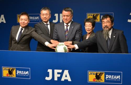 "JFA新体制が発足…""待ったなし""の改革へ、田嶋新会長「本気で変えていく」"