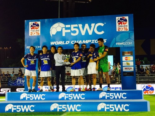 5人制アマチュア世界大会で日本の「TamaChan」が準優勝とフェアプレー賞を獲得
