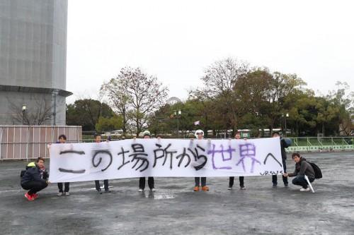 【特別連載】広島スタジアム問題のなぜ~第5回 新スタジアム建設のために考えるべきこと〜