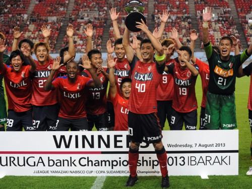 鹿島、最多記録更新の3度目制覇なるか…スルガ銀行杯が8月10日開催へ