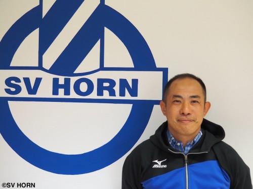 SVホルン、濱吉正則氏が新監督に就任「本田の哲学をクラブに浸透できる人材」