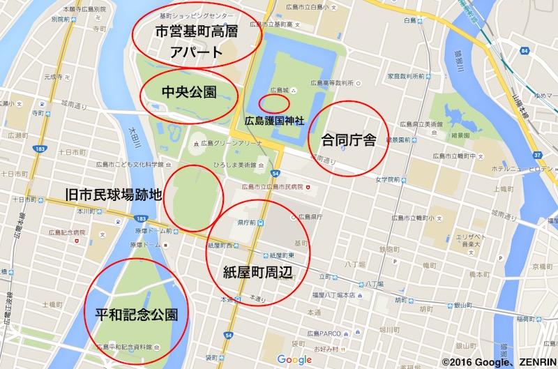 旧市民球場跡地周辺の地図 ©2016 Google、ZENRIN
