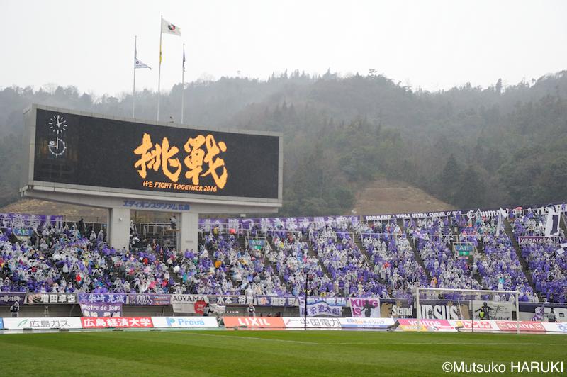 2016年のJ1開幕をホームで迎えた広島。川崎との初戦は雨の中行われた [写真]=春木睦子