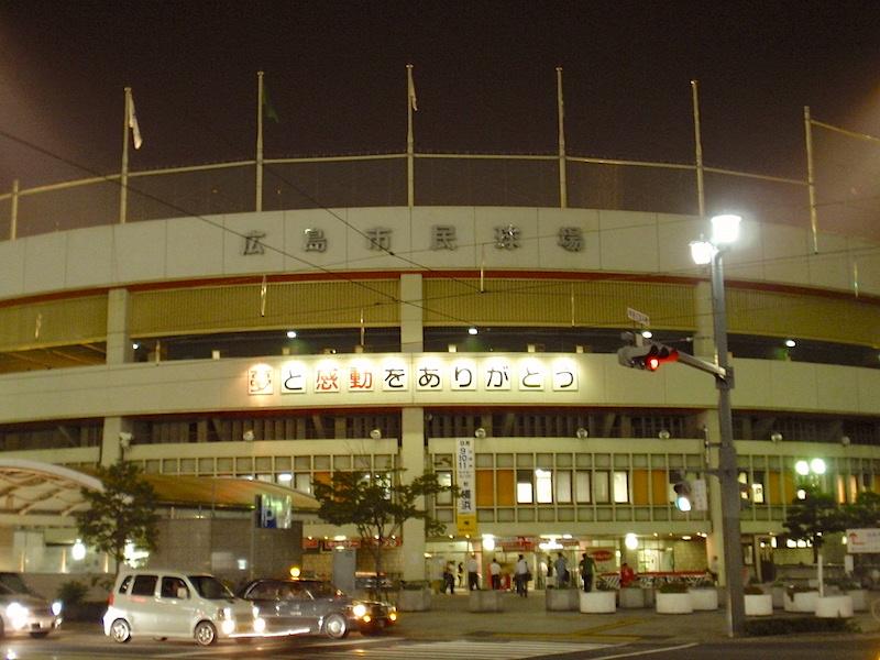 2012年2月28日をもってライトスタンドの一部を残して解体された広島市民球場
