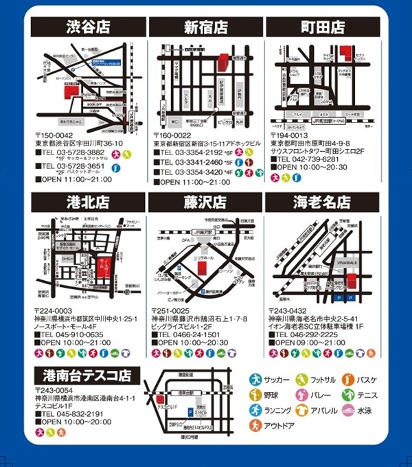 gallery2_map