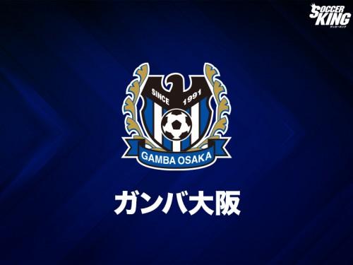 巻き返しを誓うG大阪DF今野…ホームで苦戦続くも「まだまだこれから」