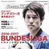 k_bundes2017_H11