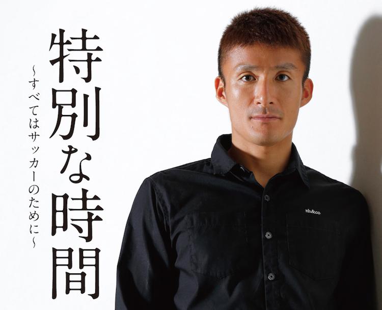 田中達也の画像 p1_9
